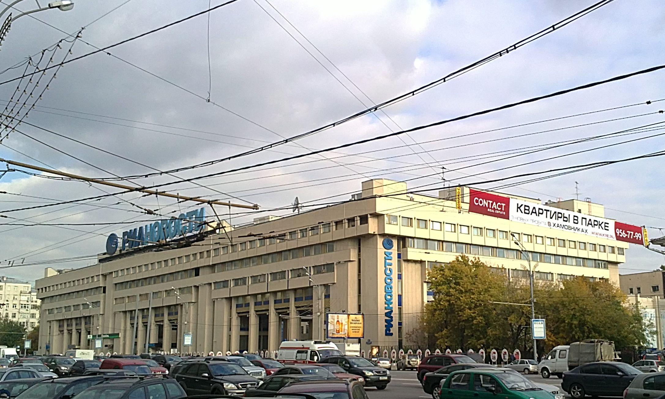 РИА Новости - это... Что такое РИА Новости?