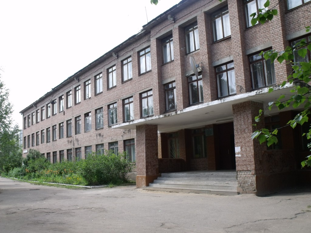 Московский государственный професианальные педагогический колледж