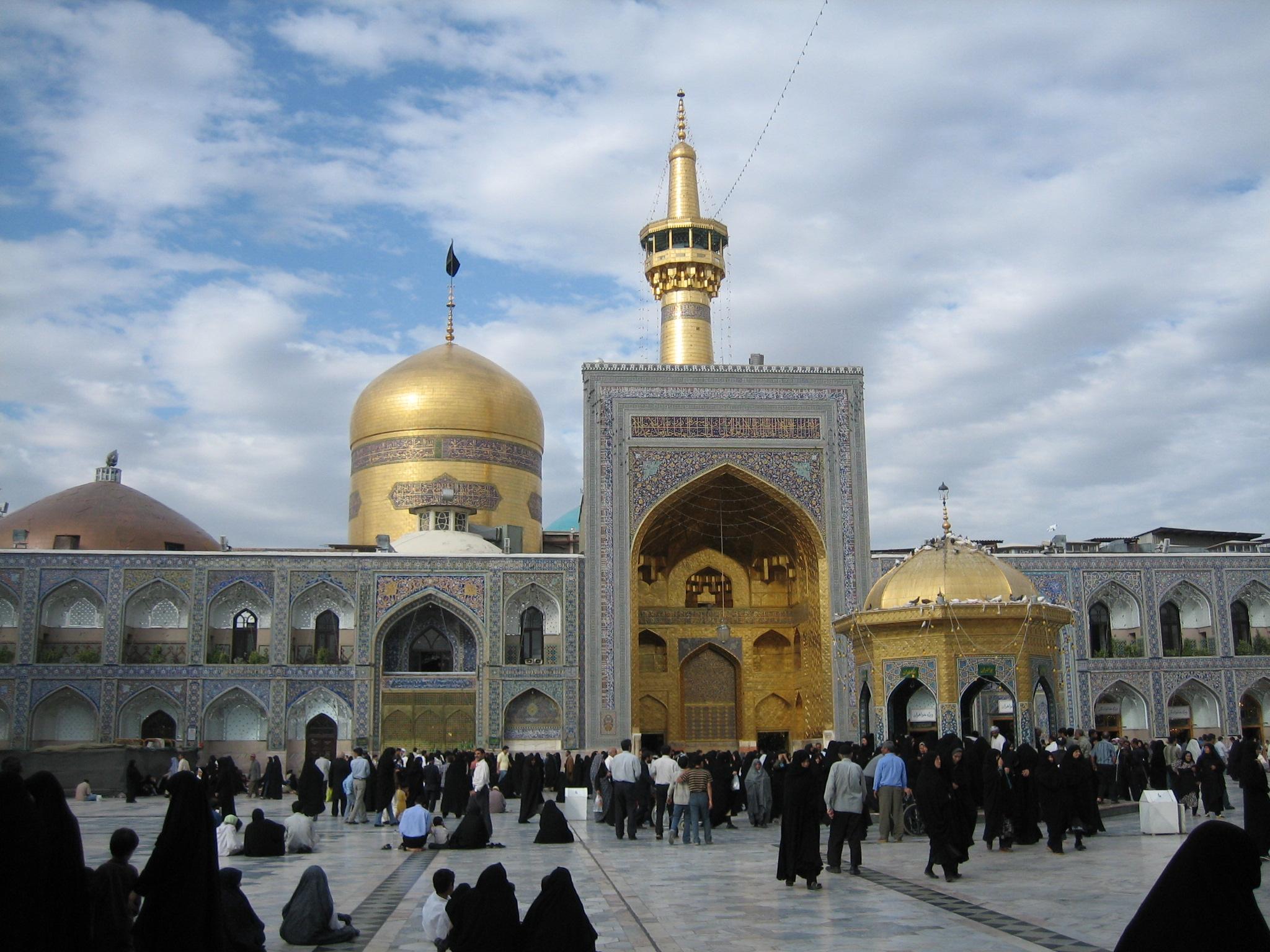 اس ام اس حلالیت طلبیدن برای مشهد Иран - это... Что такое Иран?