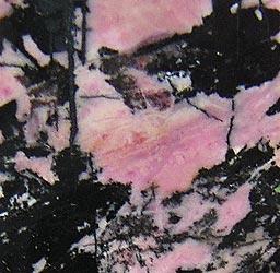 Иерофания - Иерофания