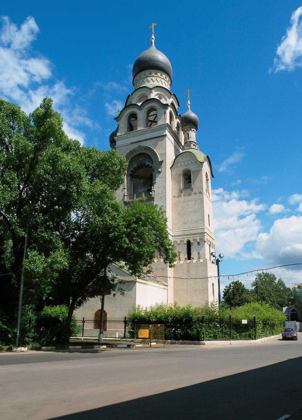Список самых высоких православных