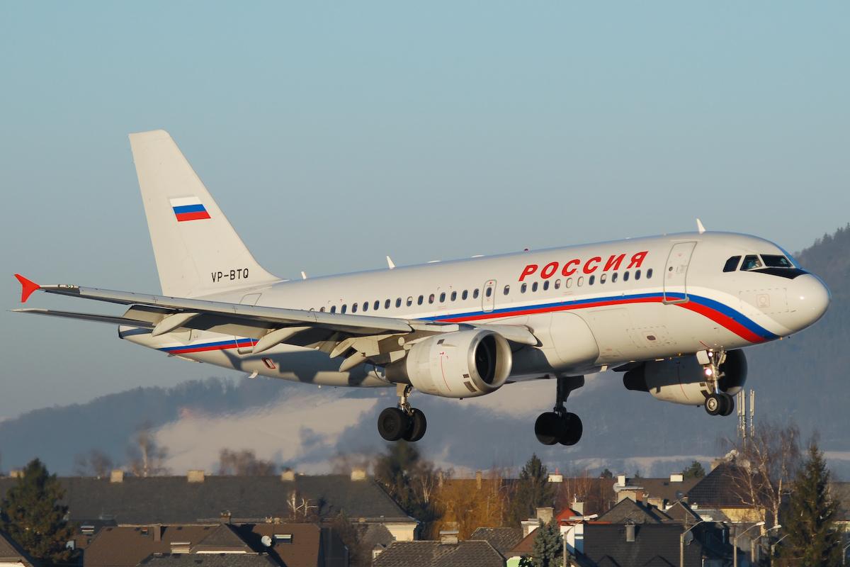 Авиакомпания россия отчеты деятельности покупателям