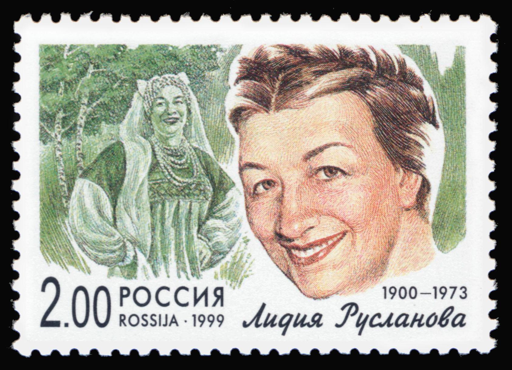 Фамилии певцов россии 14 фотография