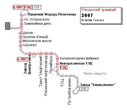 Схема Рязанского трамвая