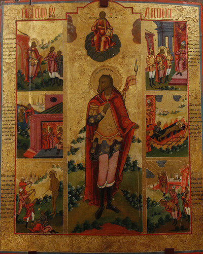 S.Christopher_with_life_icon.jpg