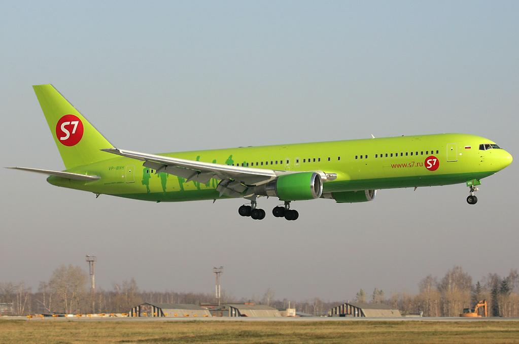 Boeing 767.