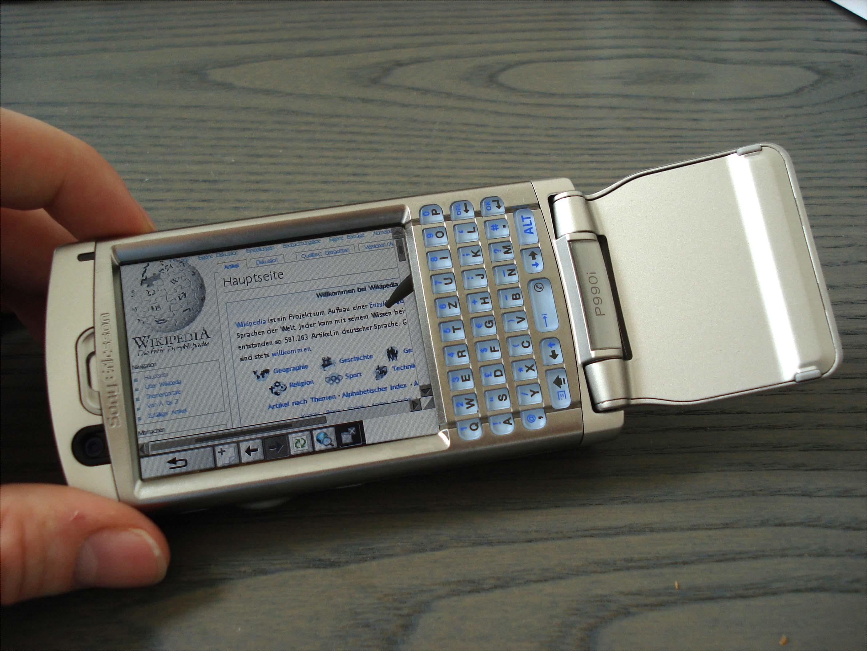 отличие смартфон кпк: