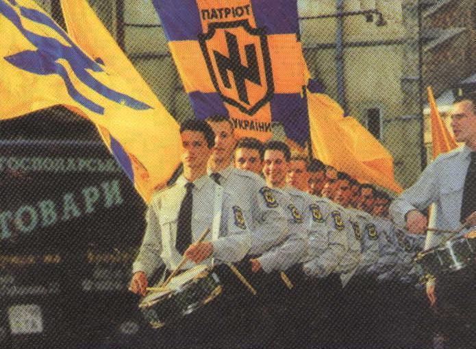 http://dic.academic.ru/pictures/wiki/files/83/SNPU.jpg