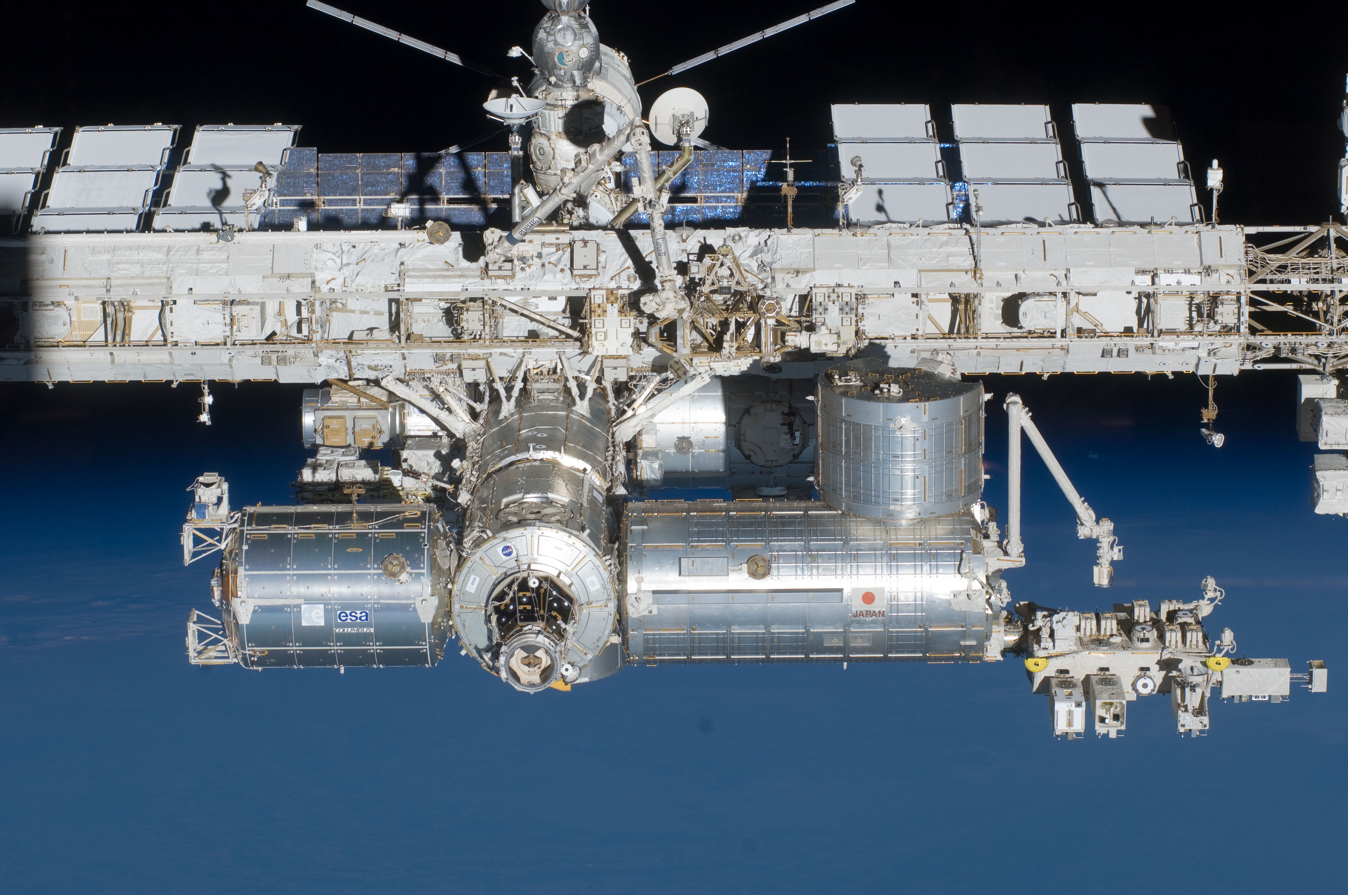 the international space station essay Nasa's spot the station is a free sms text and email service to help see the international space station fly over your neighborhood but it's not the only way to see the space station.
