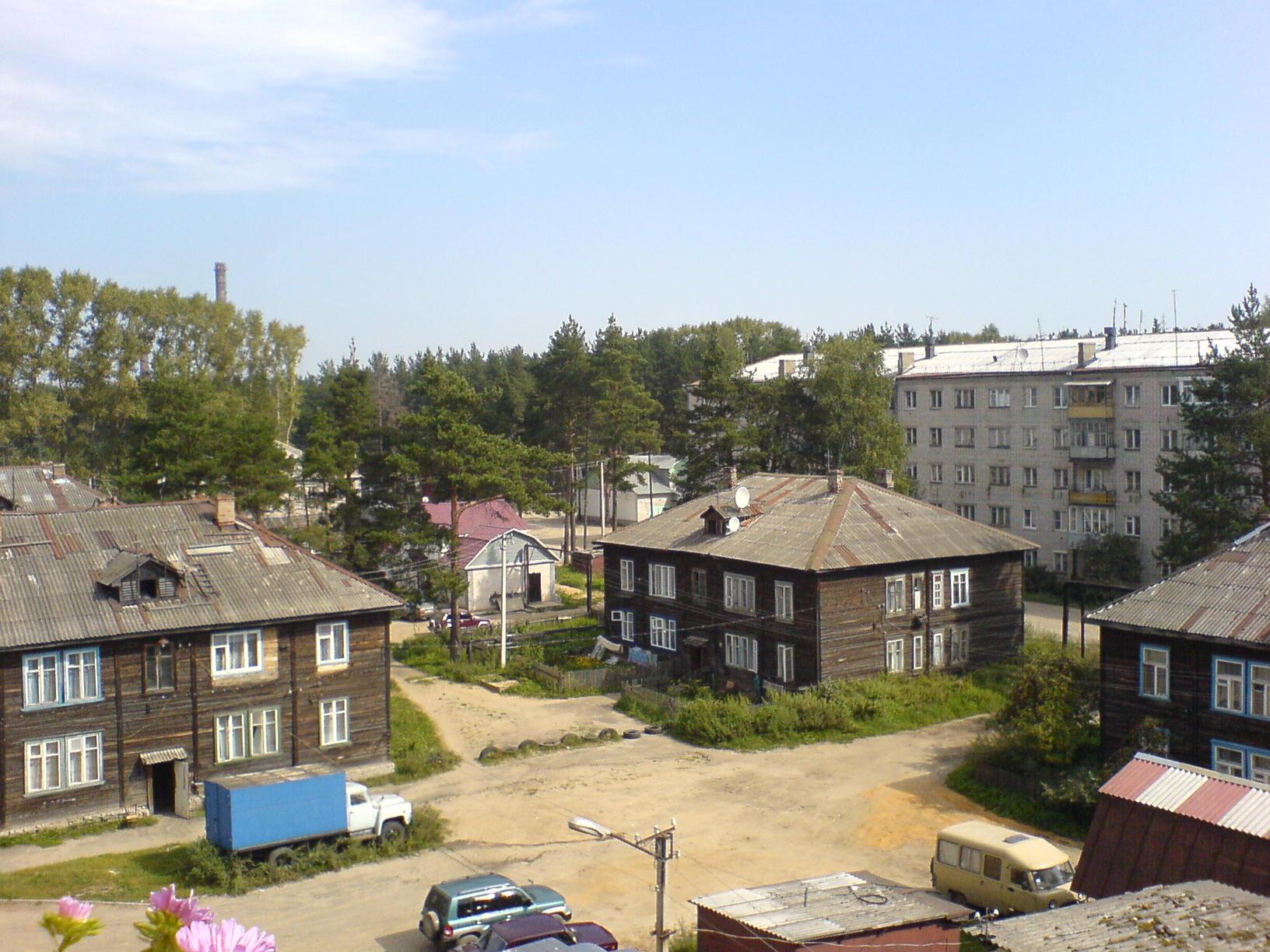 Перепись  2010