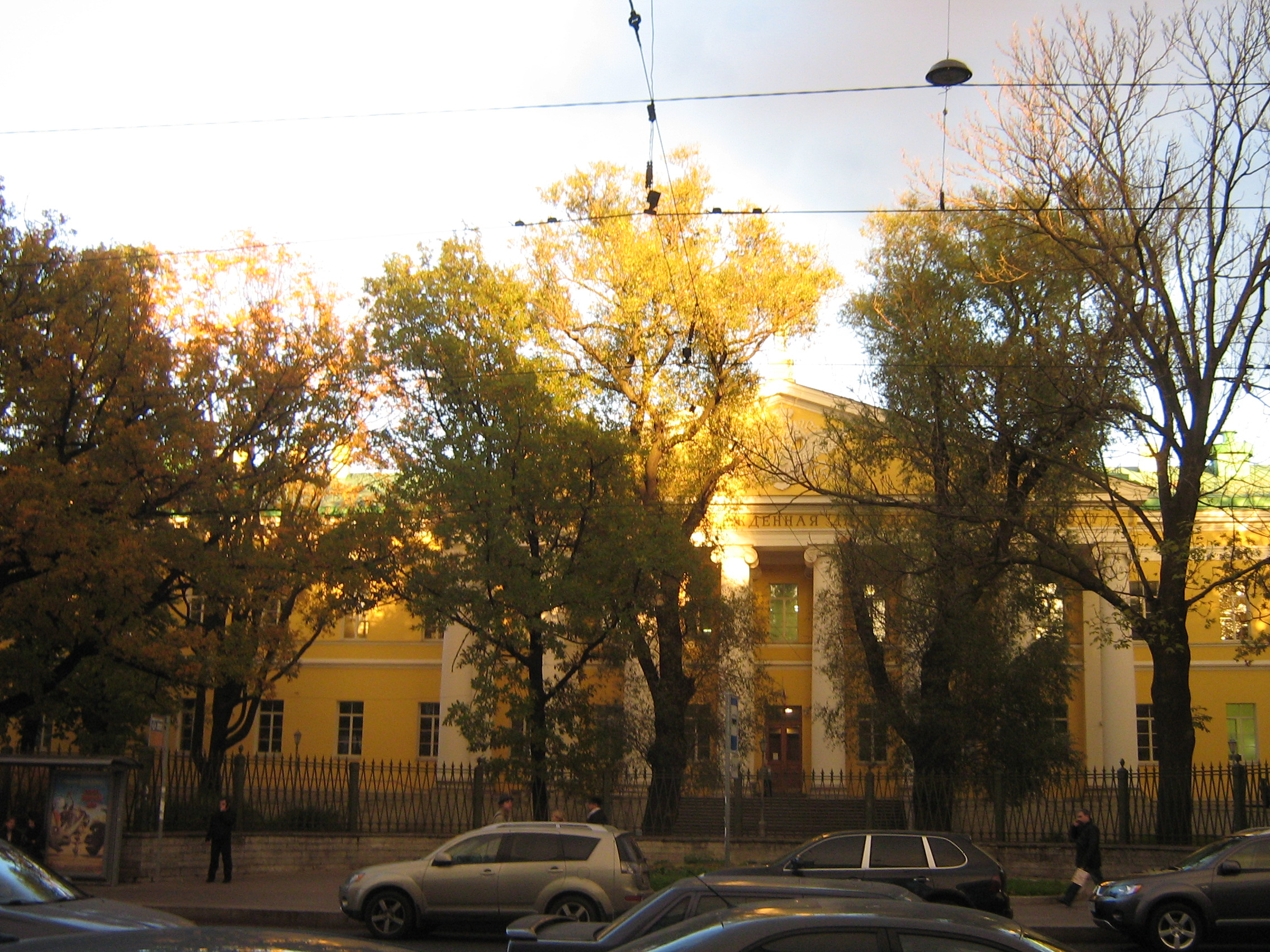 Курск 4 областная больница
