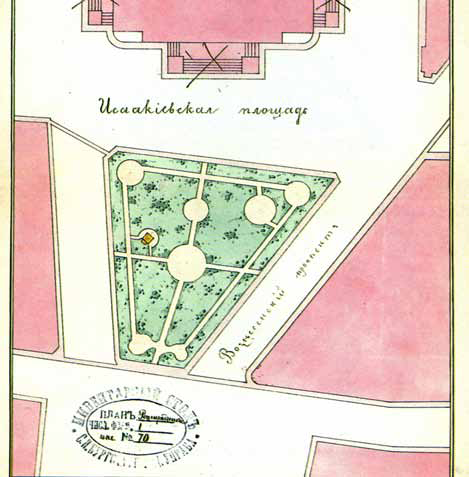 Планы Исаакиевского сквера: