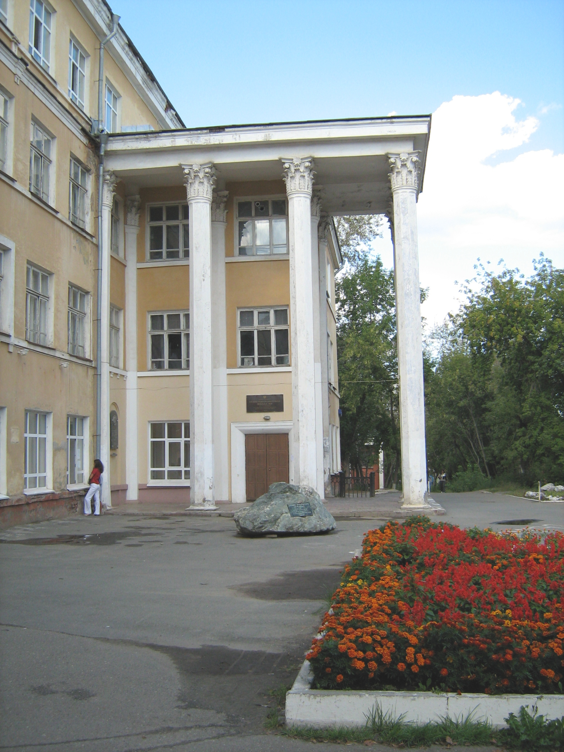 Пермь школа 112 - YouTube