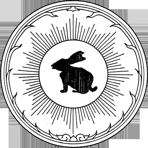 Провинция чантхабури