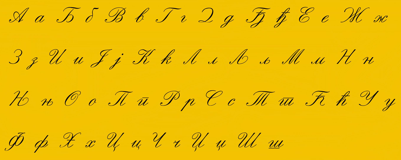 Как перейти на английский шрифт на клавиатуре с русского и наоборот 12