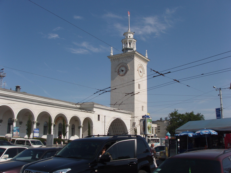 Жд вокзал симферополь на фотографиях