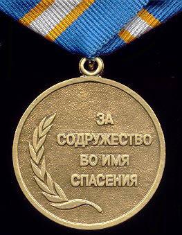 Министерство финансов российской федерации.