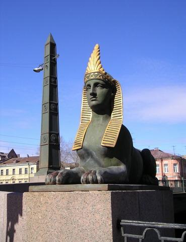 http://dic.academic.ru/pictures/wiki/files/83/Sphinx_on_Egyptian_Bridge.jpg