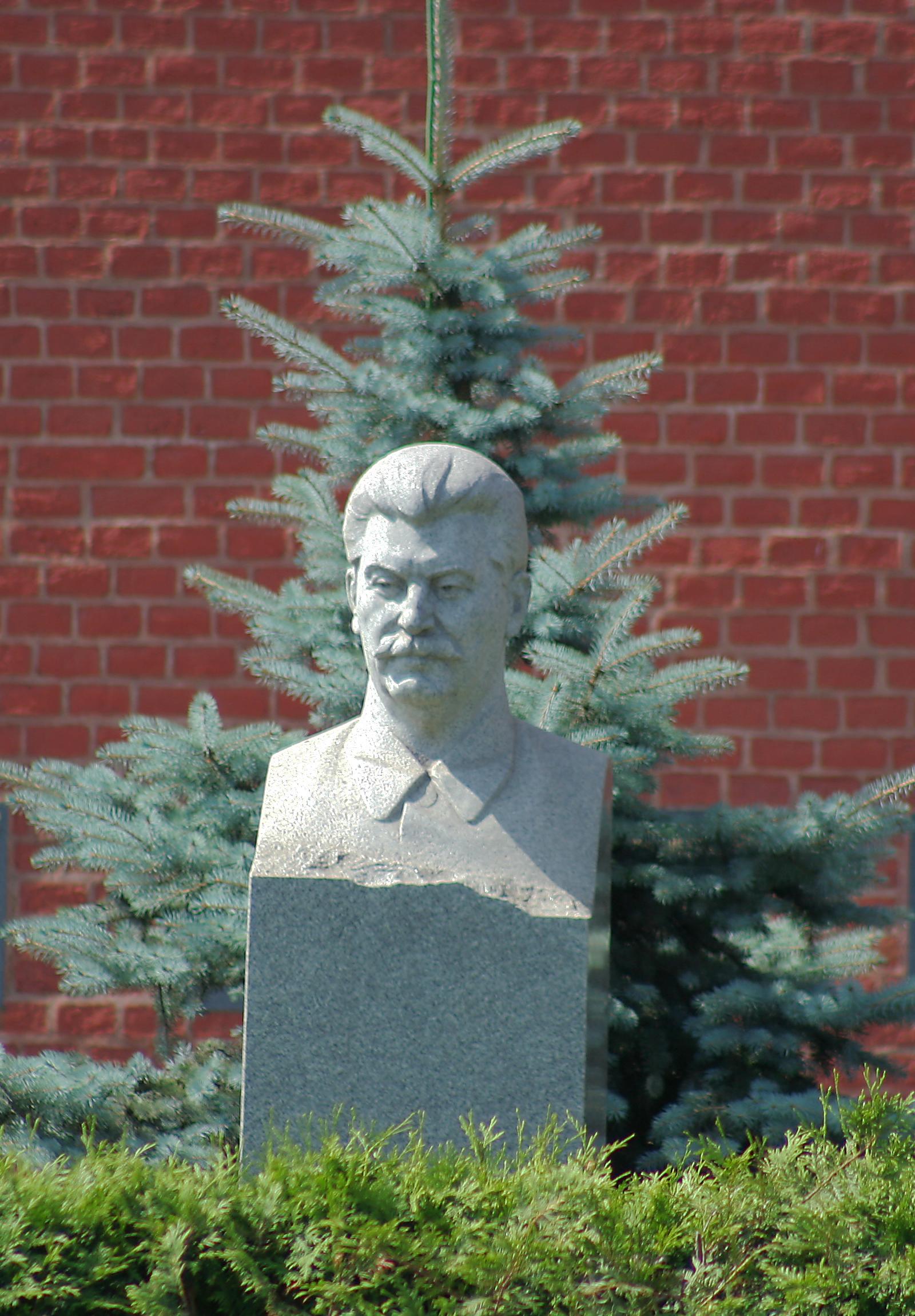 фото стене в памятники кремлевской
