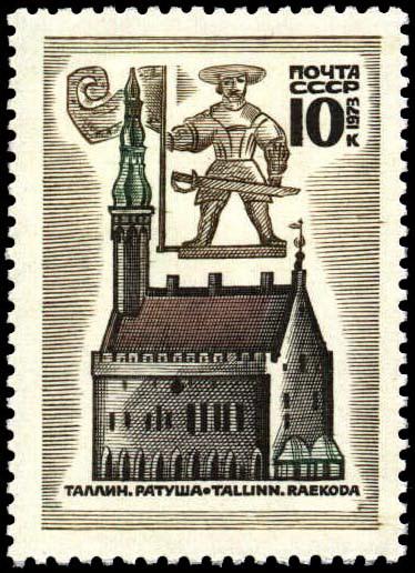 Главный стражник всей Эстонии