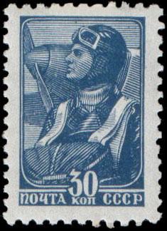 Почтовая марка СССР, иллюстрация 2657132 (c) OSHI / Фотобанк Лори.