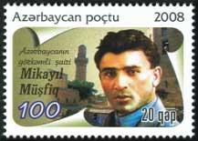 http://dic.academic.ru/pictures/wiki/files/83/Stamp_of_Azerbaijan_828.jpg