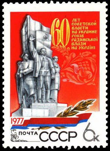 В Запорожье пытаются снести памятник Дзержинскому - Цензор.НЕТ 9710