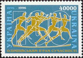 18 летние олимпийские игры