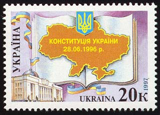 http://dic.academic.ru/pictures/wiki/files/83/Stamp_of_Ukraine_s145.jpg