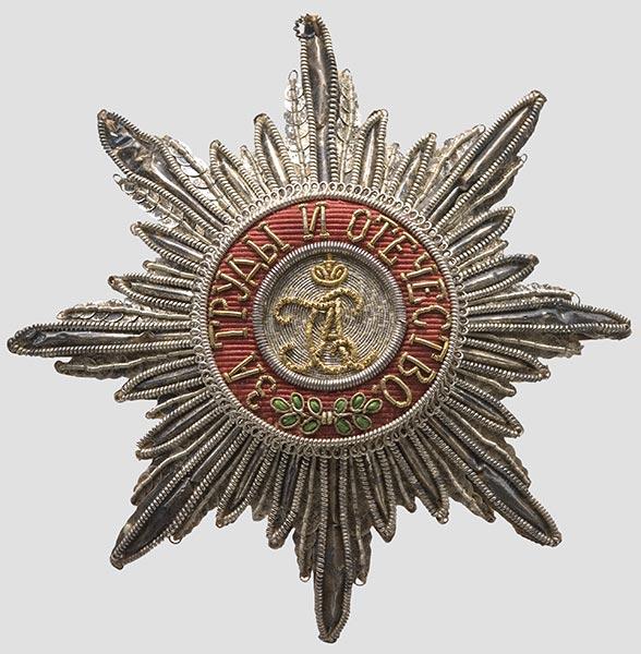 Вышитая звезда к ордену Св. Александра Невского - Ордена и награды