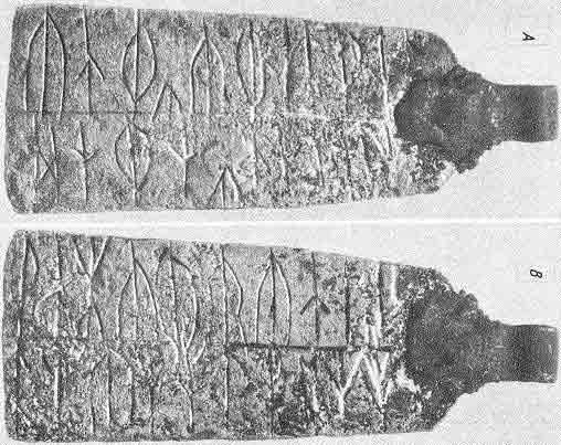 Славянское pyническое письмо Starayaladogarune