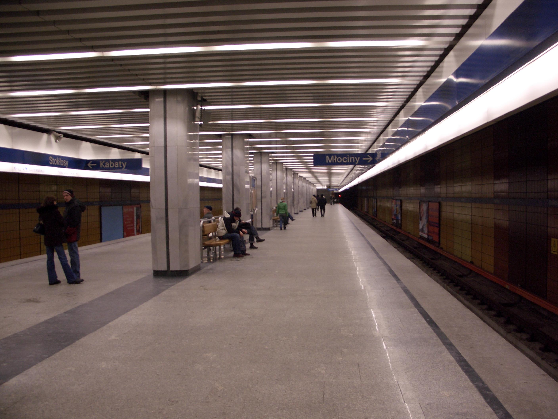 для станция метро варшавская картинки что девушки