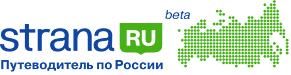 страна.ру фото