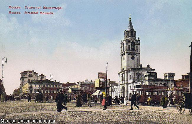 http://dic.academic.ru/pictures/wiki/files/83/Strastnoy_Monastery.jpg