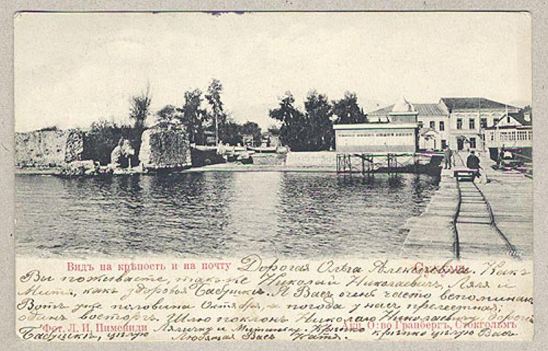 Почтовая открытка до 1917 82