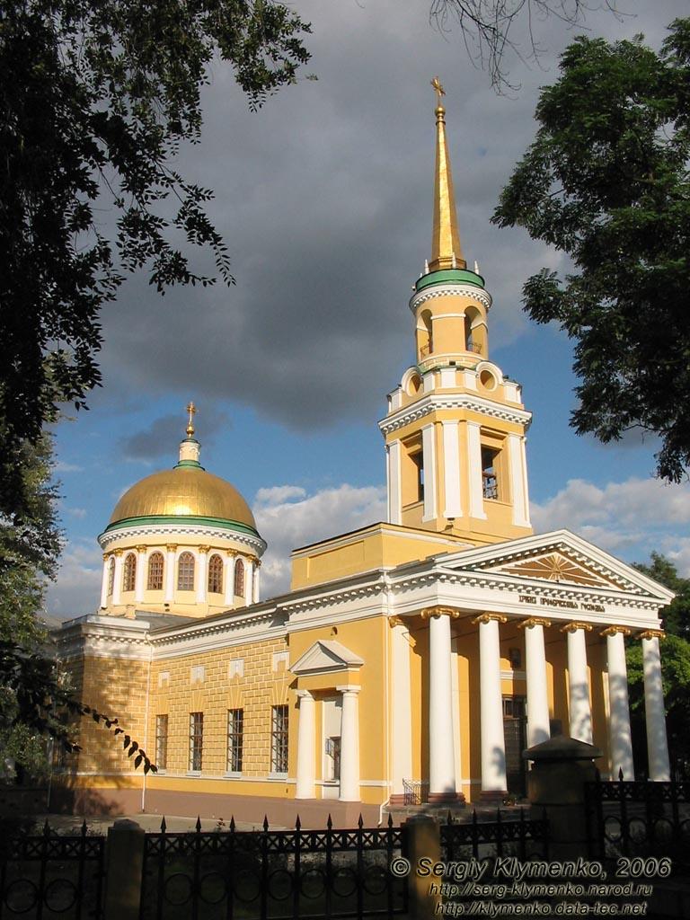 Днепропетровск Дом Органной И Камерной Музыки