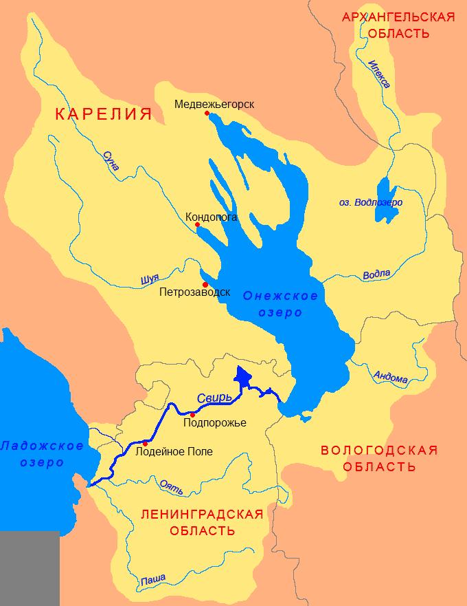 Схема бассейна реки Свирь и