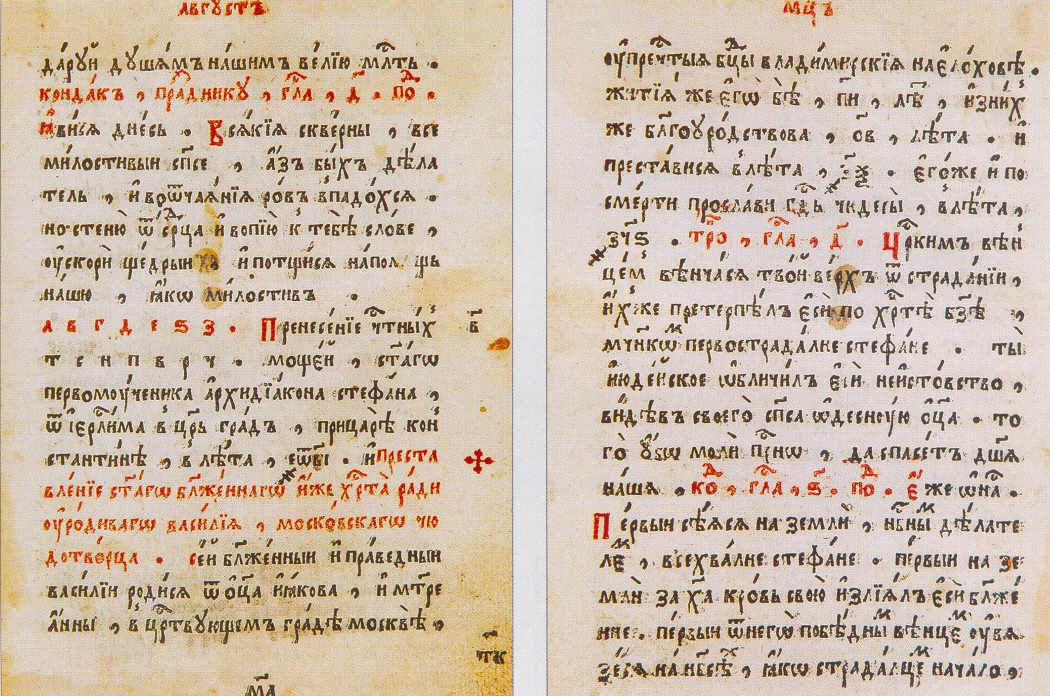 Черкесские женские имена и их значения лалина