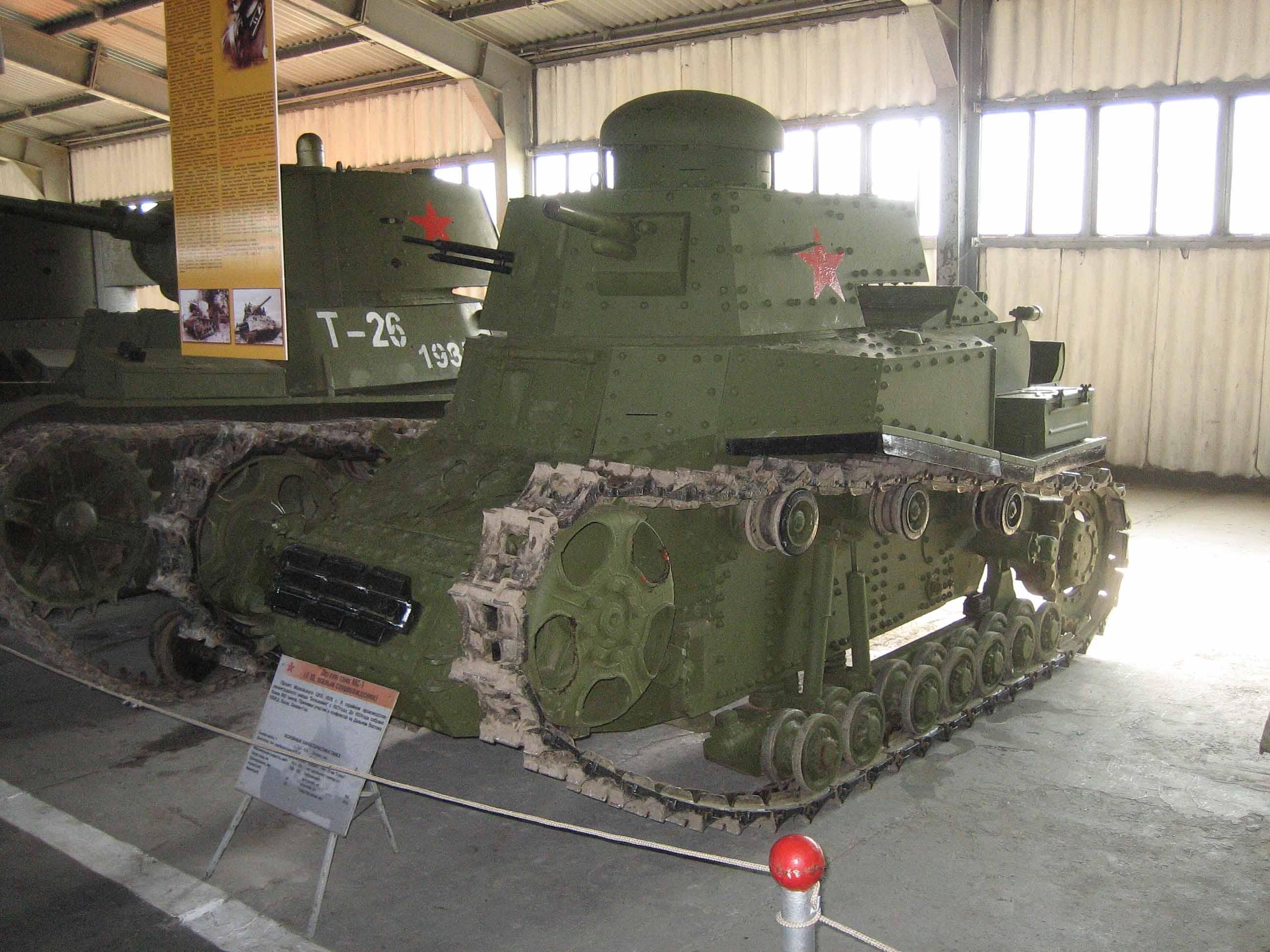Т 18 в бронетанковом музее в кубинке