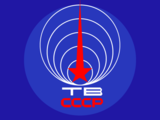 http://dic.academic.ru/pictures/wiki/files/84/TV-USSR-Logo.png