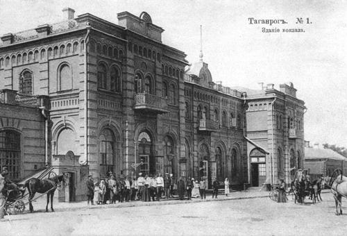 15 школа г таганрог: