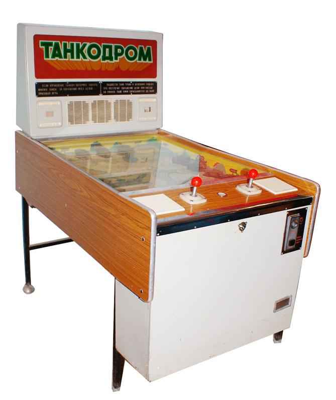 Игровой автомат таинственный гриб