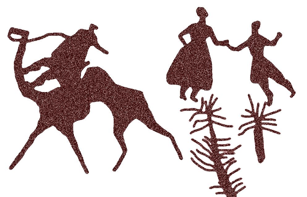 Доисторический Сахель Доисторический Судан Доисторическая Восточная Африка...
