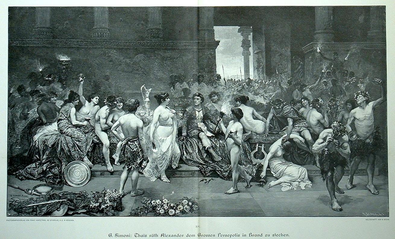 Проститутки в древности фото 24 фотография