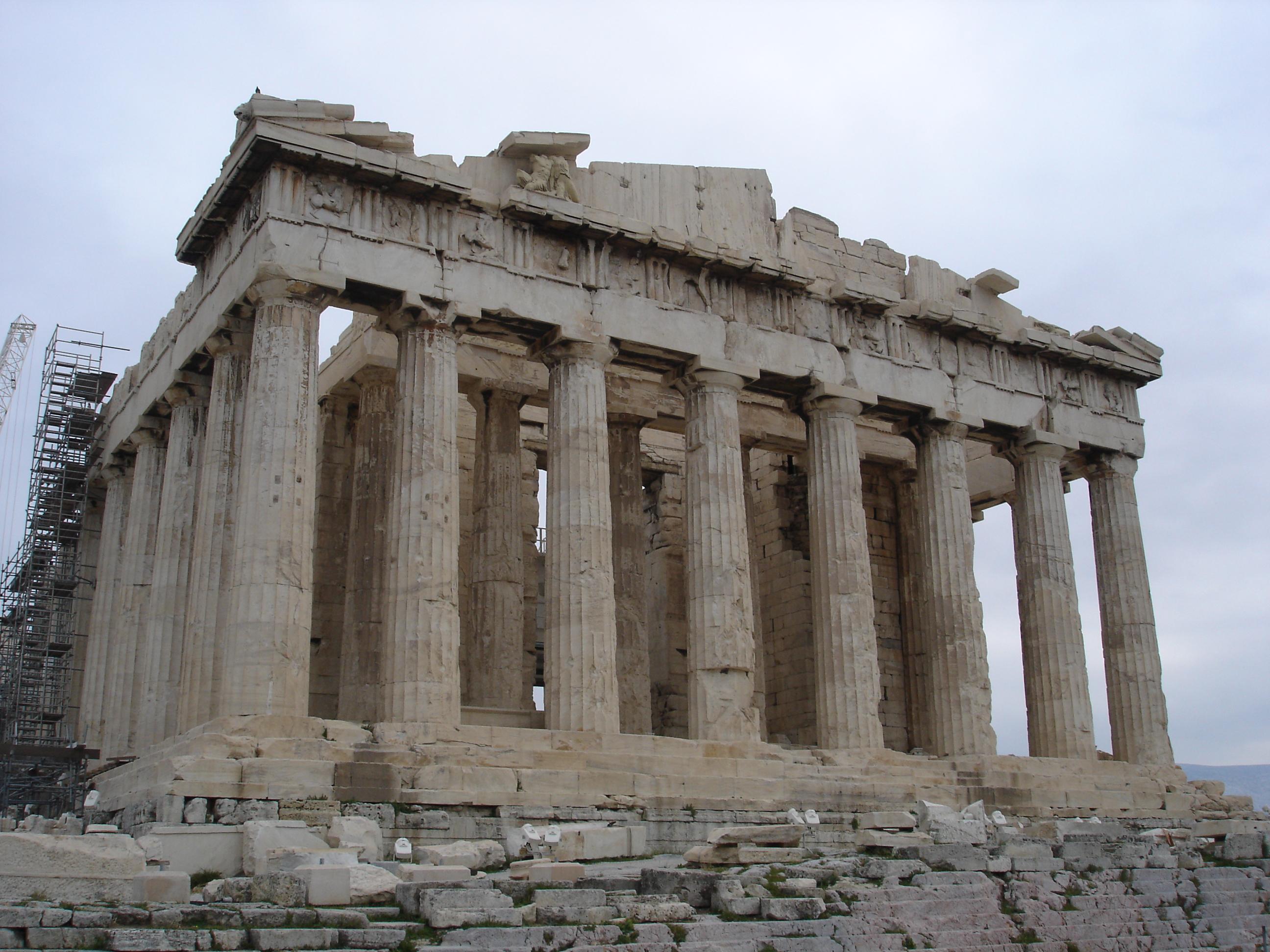 Древняя Греция - это... Что такое Древняя Греция? Японский Стиль Фон
