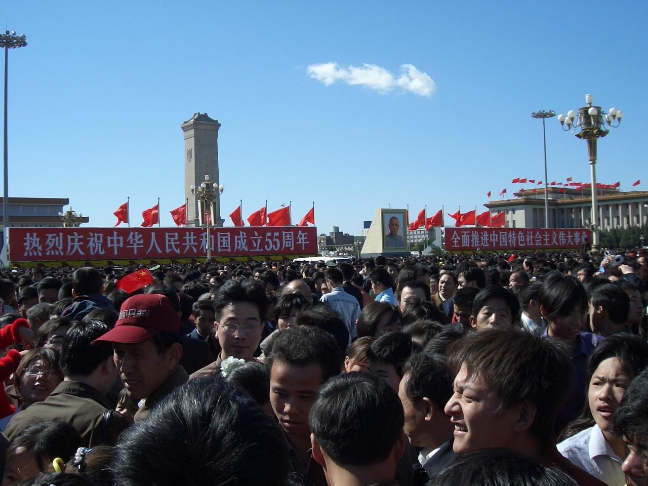 Продал толпе на порево 1 фотография