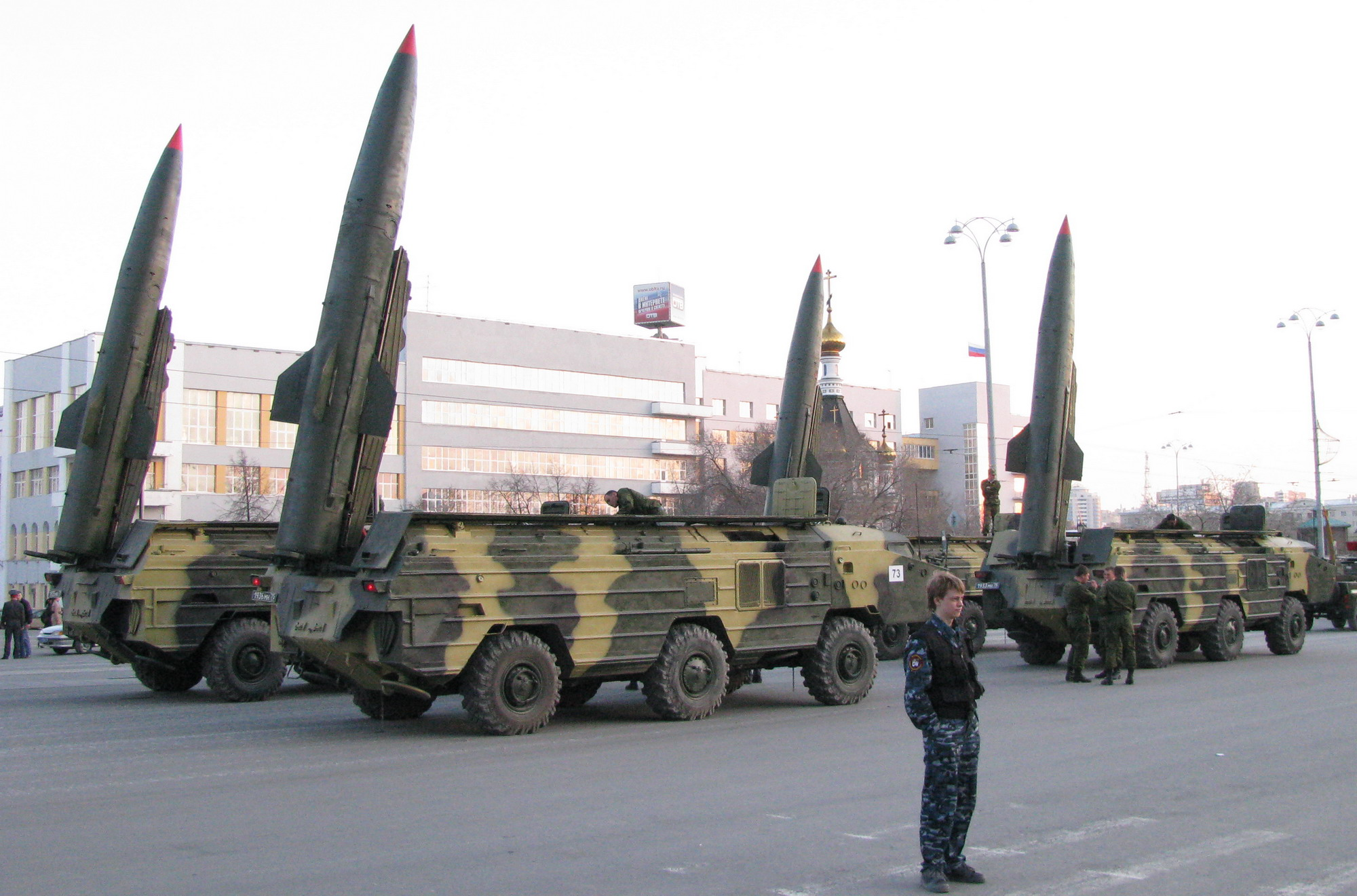 http://dic.academic.ru/pictures/wiki/files/84/Tochka-U_rep_parad_Yekat.jpg