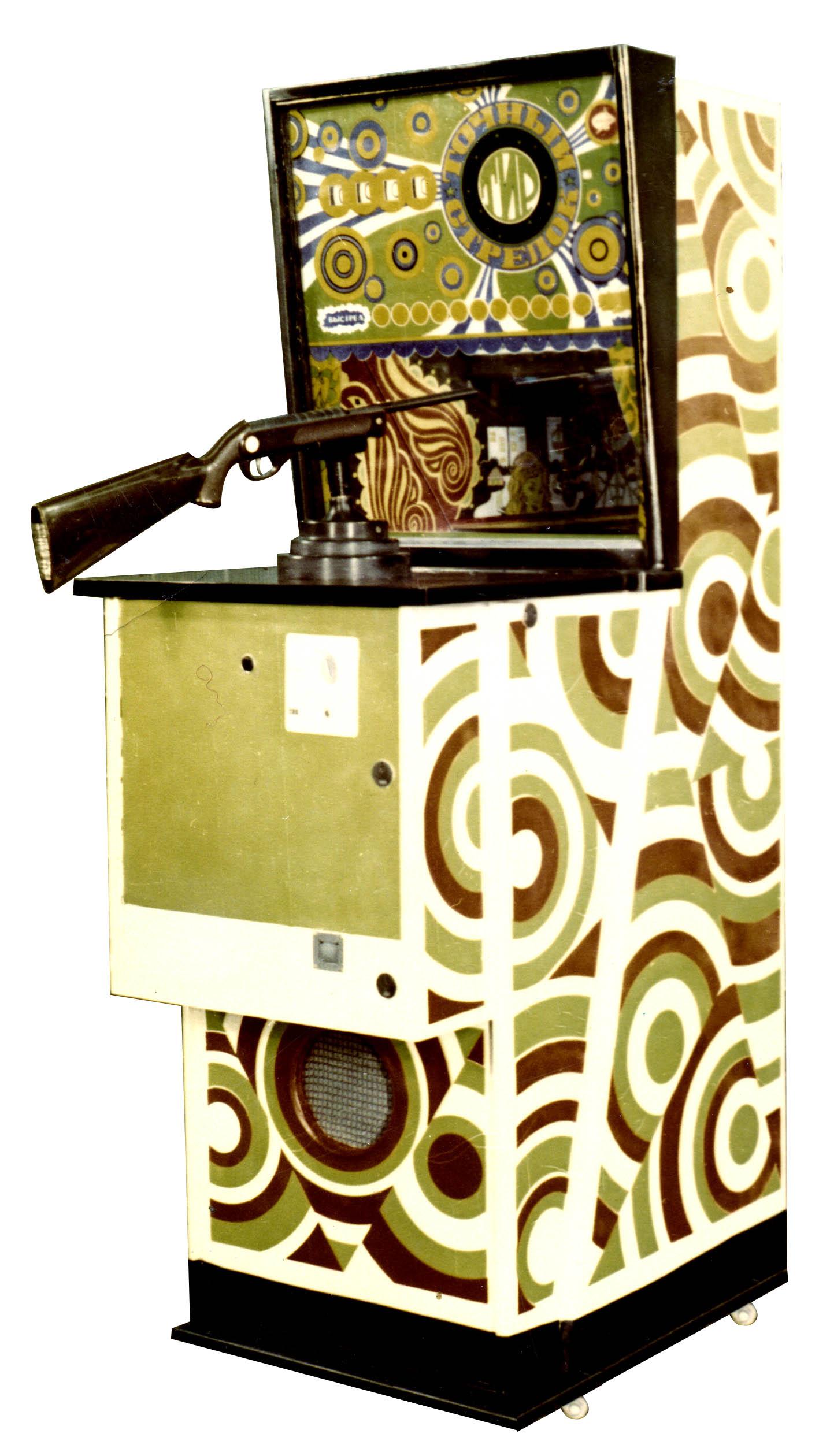 Игровой Автоматы В Туле