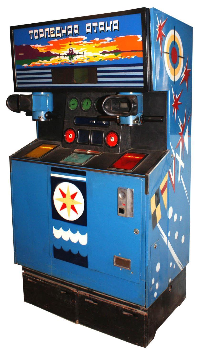 Игровой автомат кони играть бесплатно