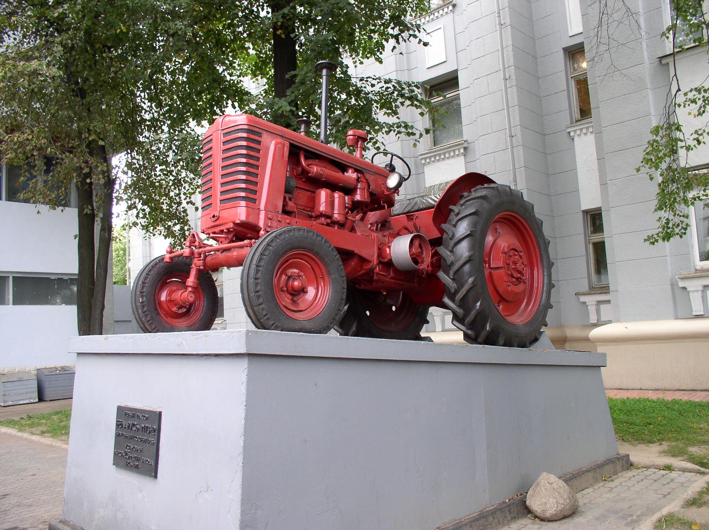 Продажа тракторов МТЗ 1950 года в Аркалыке - №40403887.
